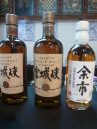 Nikka Yochi Single Malt 15 y.o.