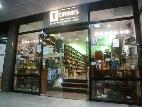 T-Drinks, Heuvelpassage Tilburg