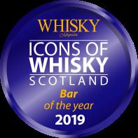 IOW19-Scotland_Logo-Bar-SHINY
