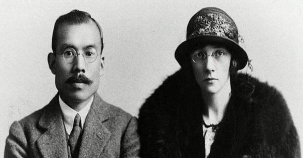 Masataka & Rita