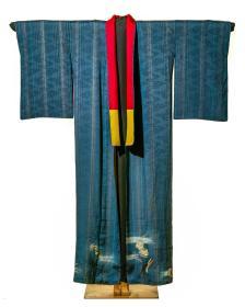 A kimono worn by Rita